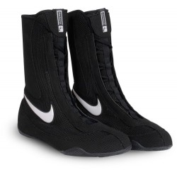 buy popular 20119 cb3ec Nike Boxing- Chaussures de boxe Nike-Vêtements de boxe NIKE - Lasung ...